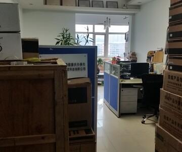 重庆申欧科技有限公司
