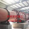 河南φ5.2×78m回轉窯廠家鄭州宏巖重工大型水泥回轉窯