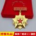 退伍紀念章退役禮品加工銅鍍金紀念章獎章軍功章制作