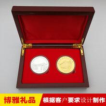纪念币纪念章找纪念币厂家找定做纪念章厂纪念章纪念币制作图片