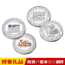荣休纪念币纯银纪念币定制纪念币周年庆银币定制图片