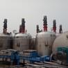 出售316材质不锈钢10立方反应釜二手316材质浓配罐