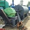高價回收二手不銹鋼反應釜儲罐攪拌罐離心機等等