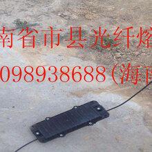 三亚光纤熔接维修对接工程