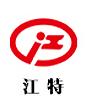 湖北江南專用特種汽車有限公司