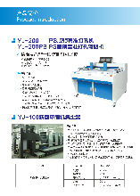 冲版水过滤机YJ-500