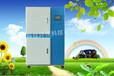 印刷環保設備顯影液廢水處理設備裕佳環保YJ-1000