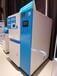 顯影液處理設備廠家直銷印刷污水過濾機器