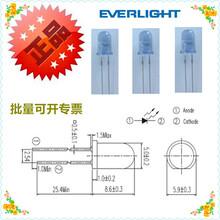 亿光原装正品插件红外线发射管5MM红外发射器940发射IR333-A图片