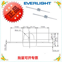 台湾亿光原装正品贴片小蝴蝶外型红外线发射管940NM红外发射器IR91-21C图片