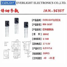 臺灣億光38KHZ紅外線接收頭IRM-3638T圖片