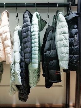 服装店哪里进货木奕冬装新款羽绒服尾货