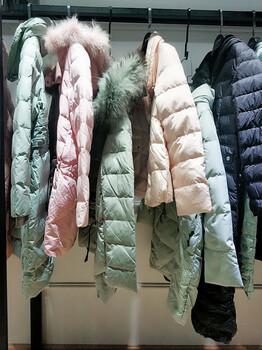 品牌折扣服装进货迷尚锦冬季新款羽绒服尾货