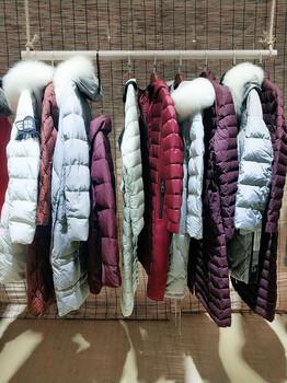 品牌折扣批发女装朗姿冬季新款羽绒服尾货