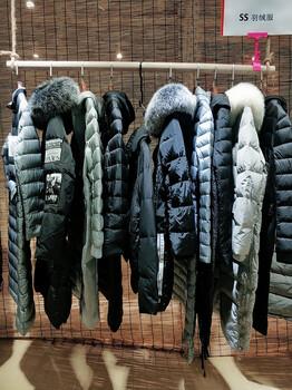 品牌服装折扣批发网点裳冬季新款羽绒服尾货