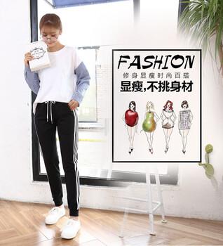米祖2019春夏装大码裤子女齐色齐码品牌女装折扣加盟