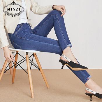 艺素2019春夏装牛仔裤长裤女齐色齐码加盟品牌女装店