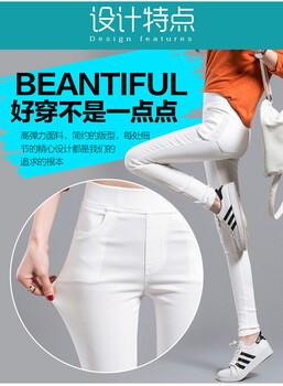 朗斯莉2019春夏装侧条裤子女齐色齐码加盟店10大女装品牌