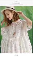 淮陰女裝貨源在哪詩菲迪寬松連衣裙圖片