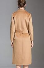 女裝貨源批發廠家哥芙妮秋冬季羊毛羊絨大衣圖片