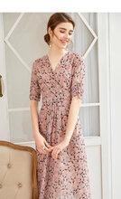 伊庄可人2020春五分袖宽松中长款裙如何去服装厂拿货
