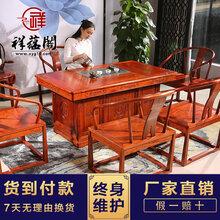 郑州红木茶桌批发红木喝茶桌红木大板茶桌特价图片