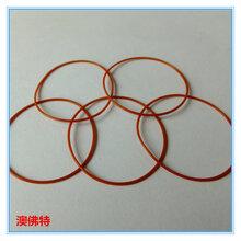 高弹性硅橡胶O型圈加工厂家