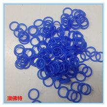 LFGB食品级硅橡胶密封圈生产厂家