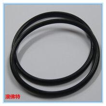 厂家生产缓冲器NR天然橡胶密封圈