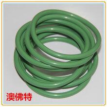 厂家生产空调接头氢化丁晴橡胶密封圈