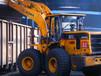 新余50型装载机计量器报价中心