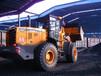 嘉興50型鏟車計量廠家熱心服務玖耀電子設備