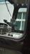 贺州50型铲车计量器报价中心