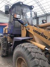 宜宾50型铲车计量厂家供应玖耀电子设备