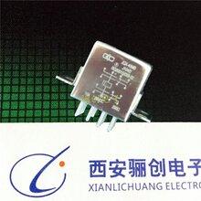 国企宝成好质量继电器JRC-24M电磁直流密封图片