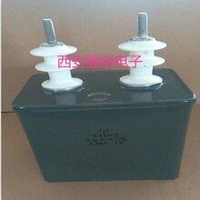 高壓電容CH822UF-12KV寶雞驪創優質電容器圖片