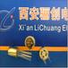 大量供應JRW-16M024微型密封直流電磁繼電器,規格齊全,驪創現貨銷售