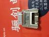 J36A-17TK系列矩形電連接器插頭插座,驪創現貨銷售,來電咨詢洽談。
