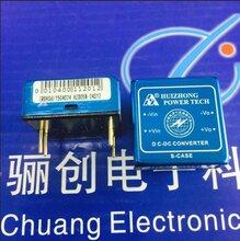 电源模块HY-25A-24HY1.6A骊创销售推荐,来电咨询订购。
