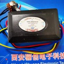 显微镜电源模块SRX20S-06-001,骊创销售推荐,现货秒发,欢迎惠顾。