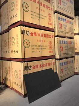 盘锦建筑模板/丹东建筑模板价格