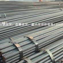 河北螺纹钢新价格,河北螺纹钢信息,包括河北螺纹钢报价信息图片