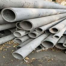 聊城不锈钢管价格,山东工业不锈钢管批发图片