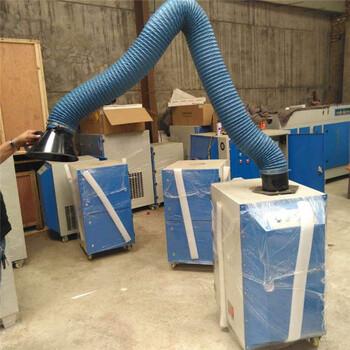 移动式焊烟净化器工业车间电焊烟雾烟尘除尘器