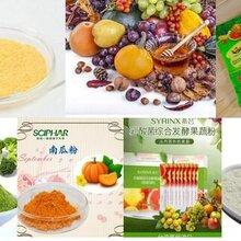 果蔬粉圖片