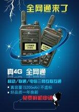 全国无线数字对讲机手持对讲机车载对讲机GPS定位图片