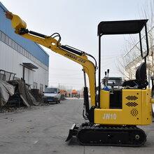 小型挖机价格大全微型0.5吨挖机小挖机价格