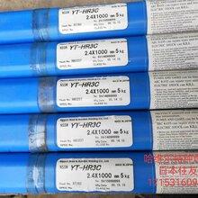 日本住友YT-304H焊丝曼彻特焊丝日本住友不锈钢焊丝价格YT304H焊丝日本神钢ER309焊丝图片
