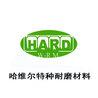 河北哈维尔耐磨材料有限公司(李长营)