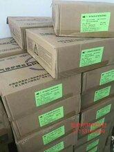 PP-A022电力A102焊条电力A302焊条电力PP-B2209焊条电力A132焊条图片